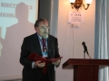 conference_20101026_1394050590