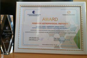 sla-award-2016
